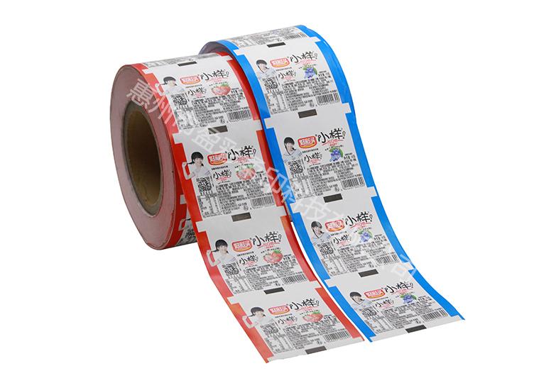 Printing | Labels